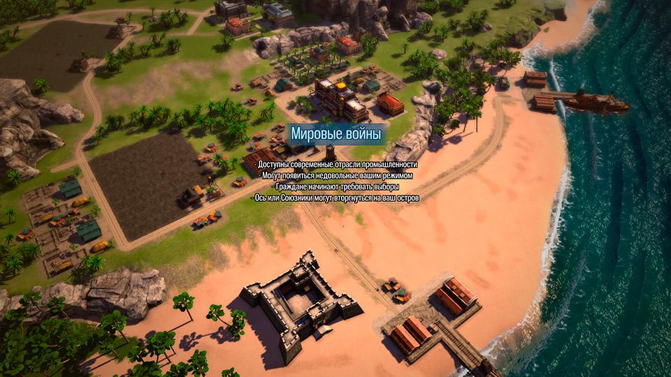 Тропико 5: Эпоха мировых войн