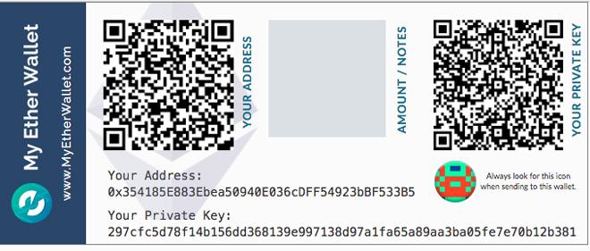 Бумажный кошелек Ethereum
