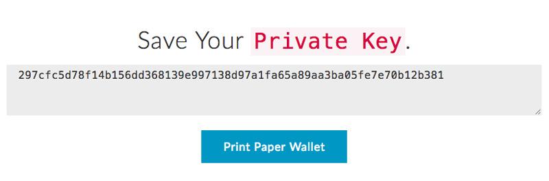 Сохраните приватный ключ