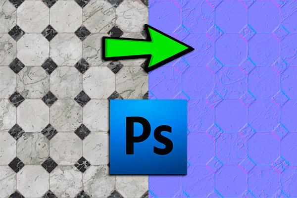 Изображение к записи: Как создать карту нормалей из текстуры в Фотошопе